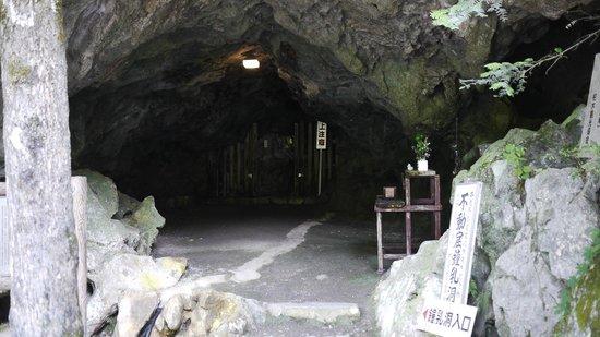 Fudokutsu Limestone Cavern