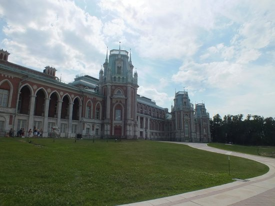 Tsarytsino Open-Air History and Architectural Museum: Парк