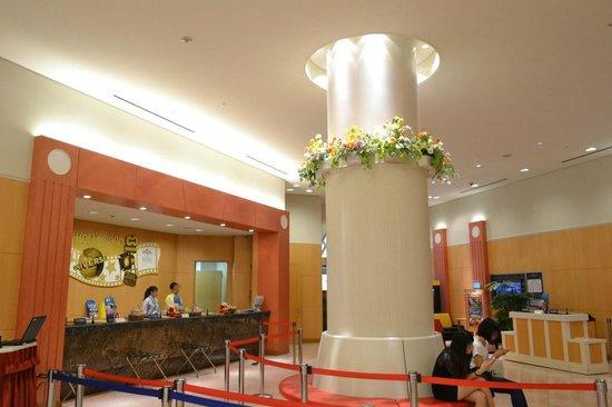 Hotel Keihan Universal City: フロント