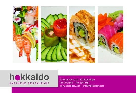 Hokkaido : Serving the best sushi since 1999