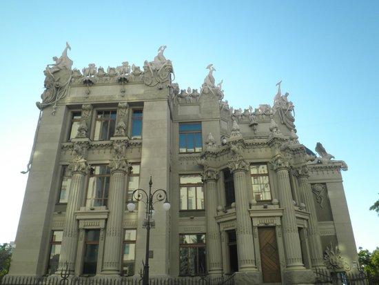 Casa con Quimeras: Вид спереди