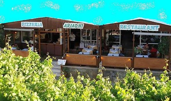 Ariadne Pizzaria Restaurant