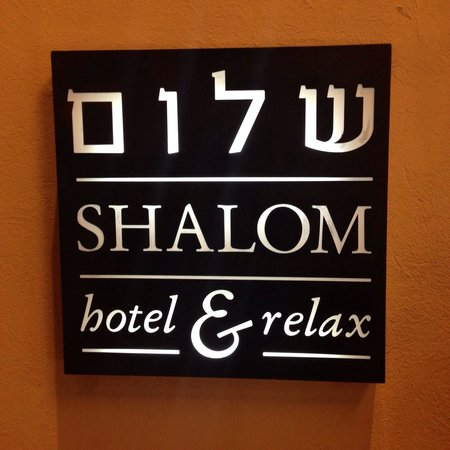 Shalom Hotel & Relax Tel Aviv - an Atlas Boutique Hotel: Hotel sign