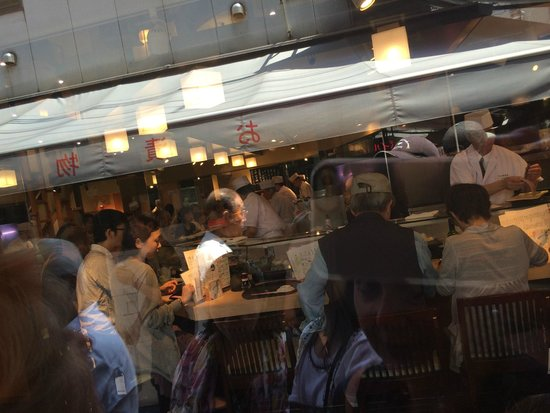 Sushizanmai Honjin: The Restaurant