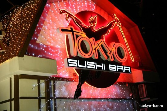 Tokyo Sushi bar: Вывеска