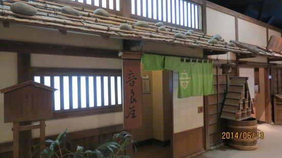 Odawara Castle History Museum: 江戸時代ゾーン・町並み