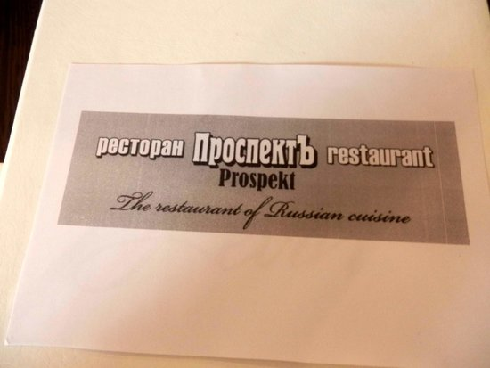 Restaurant Prospekt: Business Card
