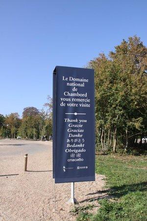 Château de Chambord : Указатель замка