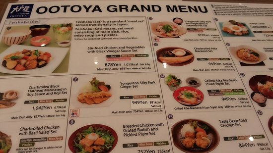 The japanesse curry photo de ootoya universal city for Accord asian cuisine menu