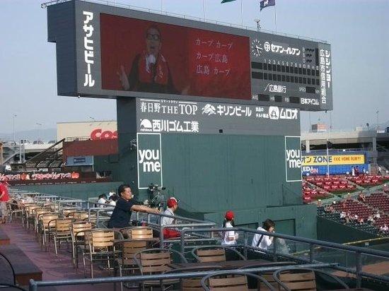 MAZDA Zoom-Zoom Stadium Hiroshima : Vision