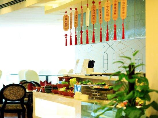 Grand Metropark Hotel Xi'an: cafe restaurant