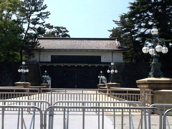 Imperial Palace : Portão principal
