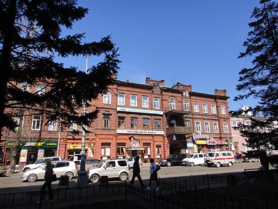 The Best Hostel Irkutsk: Вид на хостел