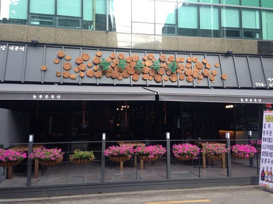 The 24 Guesthouse Gangnam is across the street from this cafe.