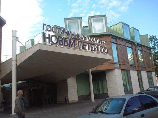 New Peterhof Hotel : Отель и место бесплатной парковки
