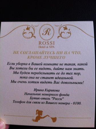 Rossi Boutique Hotel & SPA: вот бы так в каждом отеле!