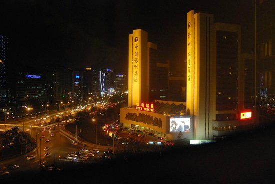 Swissotel Beijing Hong Kong Macau Center: And another good view from my room!