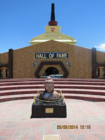 Hall of Fame: The entry