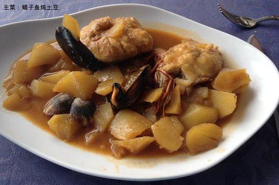 Garreta: fish stew