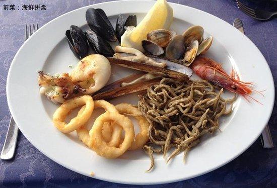 Garreta: deep-fried mix