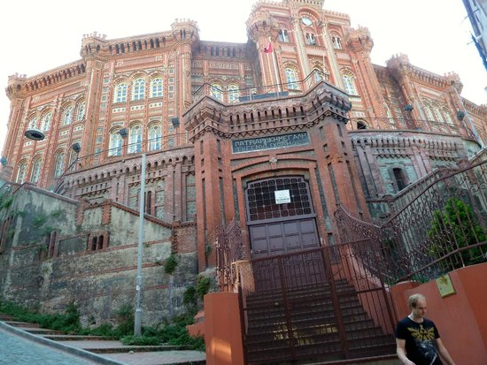 My Local Guide Istanbul : Private school in the Fener/Balat district