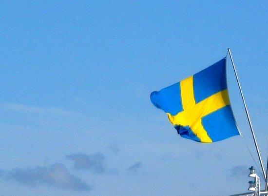 Fredrikshavn: Sweden's national flag