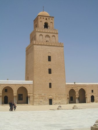 El Mouradi Club Kantaoui : The Grand Mosque Kairouan