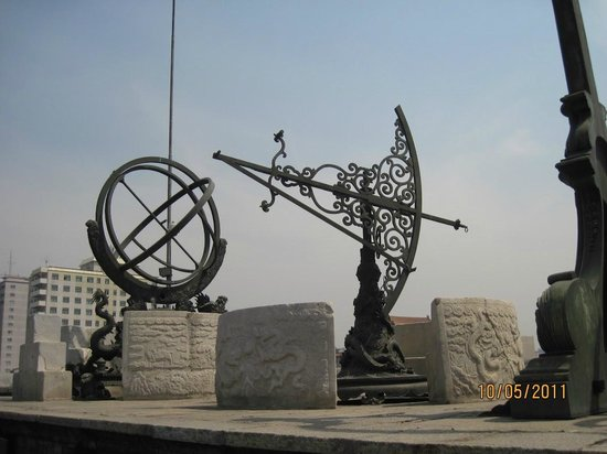 Ancient Observatory (Guguanxiangtai): -