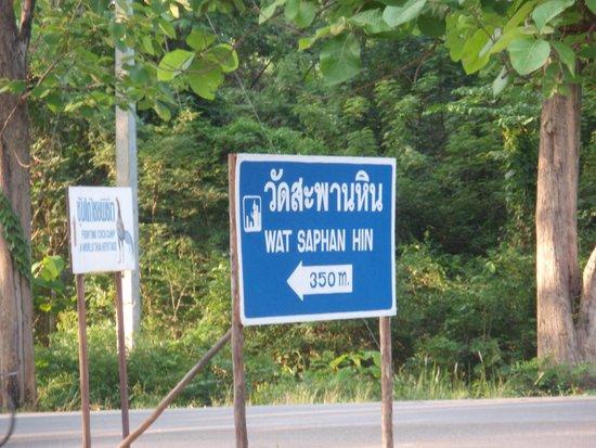 Wat Saphan Hin : 道沿いにあり、迷うことなく到着