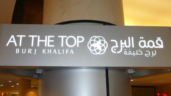 Burj Khalifa: Ascensore