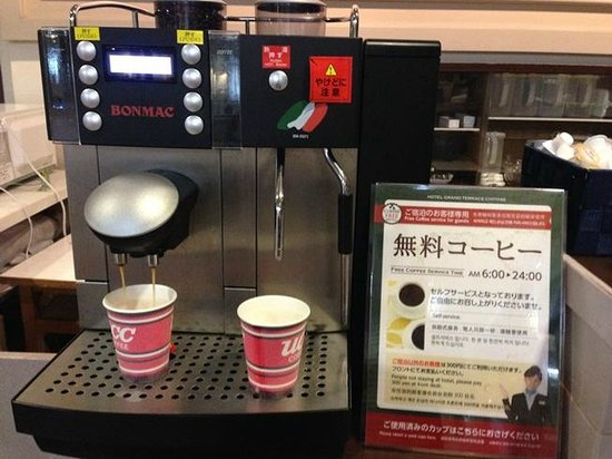 Hotel Grand Terrace Chitose : コーヒーサービス