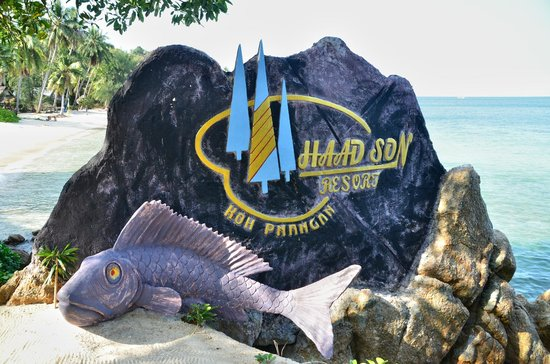 Haad Son Resort & Restaurant: haad son