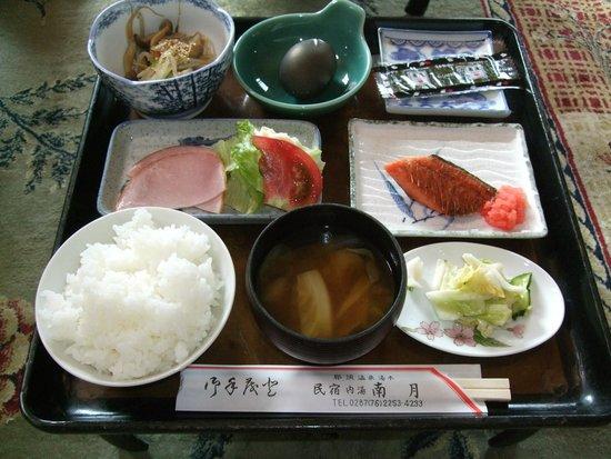 Nangetsu