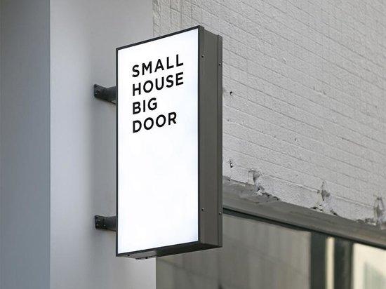 Small House Big Door