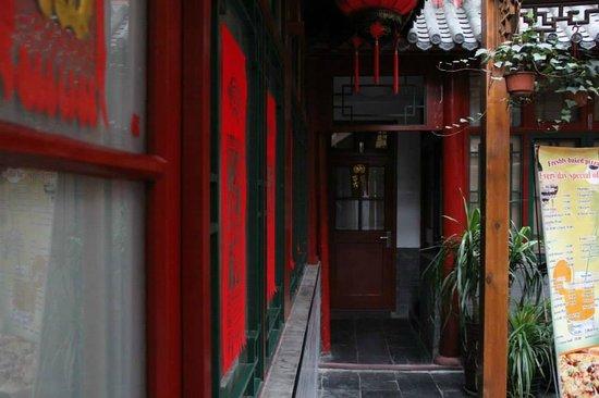 Splendid Zhuang Hotel : Inner Courtyard