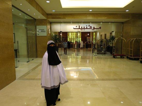 Movenpick Hotel & Residences Hajar Tower Makkah: Hotel Lobby