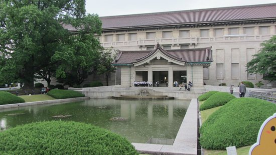 Nationalmuseum Tokyo: main courtyard