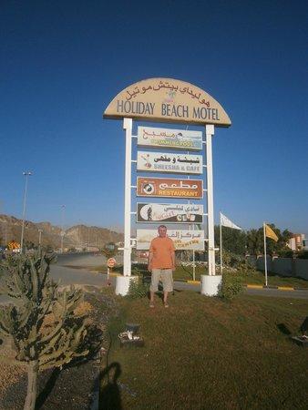 Holiday Beach Motel: Указатель перед въездом в мотель