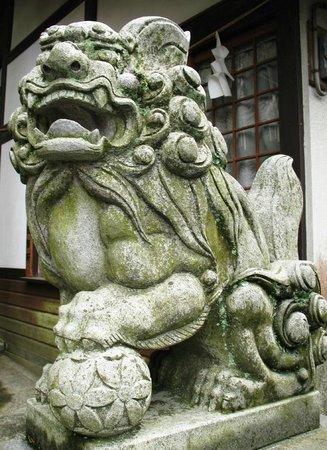 Ikaho Shrine: Страж