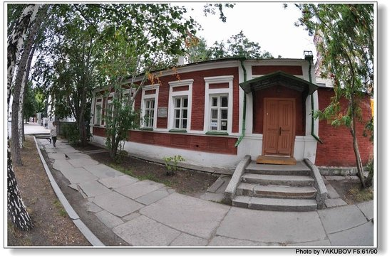 D. Mamin-Sibiryak's Literary and Memorial House Museum