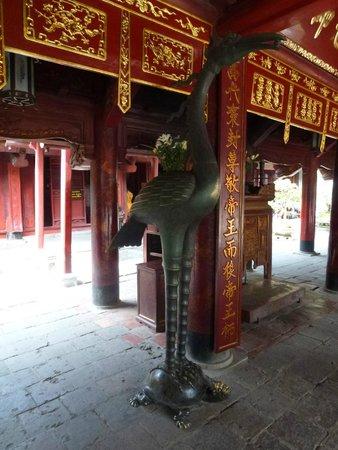 Templo de Literatura y Universidad Nacional: Templo de la Literatura. Interior