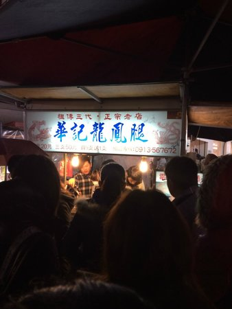 Luodong Night Market: 龙凤腿