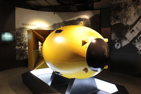 National Museum of the Pacific War: atom bomb