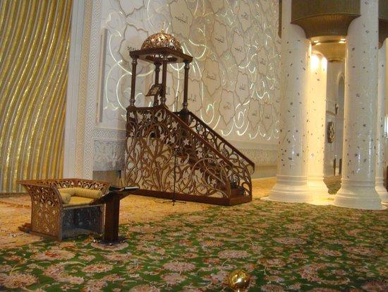 Sheikh  Zayed Mosque: In der Moschee