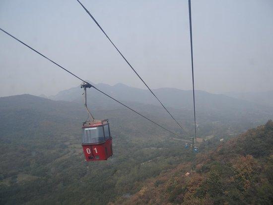 Mt. Song : Гора Суншань (подъемник)
