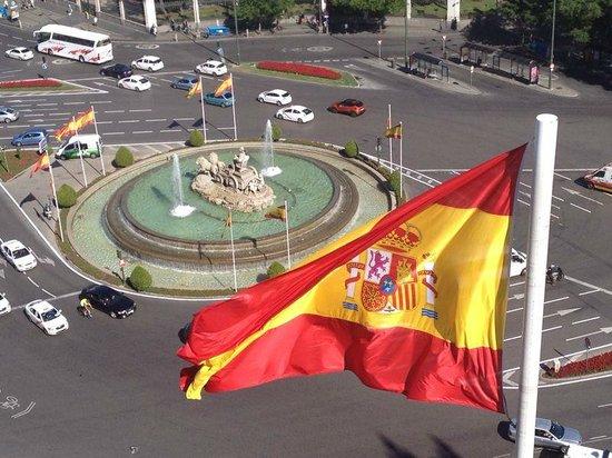 CentroCentro Cibeles: Площадь Сибелес