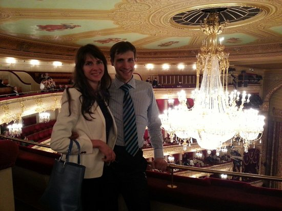 Bolschoi-Theater: Люстра в Большом