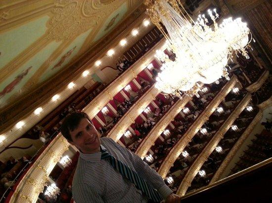 Bolschoi-Theater: Сверху все видно
