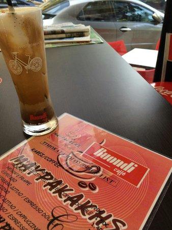 Cafe Maurakakis: Τώρα με νεο καφέ!