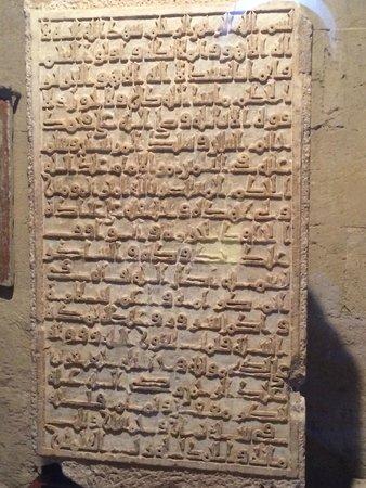 Cathédrale de Cordoue : Islamic transcript